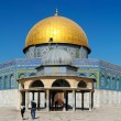 Dome of the Rock. — Stock Photo