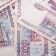 Abstract background of russian banknotes — Stock Photo