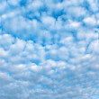 Beautiful cloudscape — Foto Stock