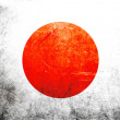 Stock Photo: Grunge flag of Japan