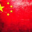 Stock Photo: Grunge flag China