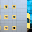 Fragment office building — Stock Photo
