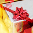 Stock Photo: Several multi-colored gift boxes