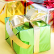 Several multi-colored gift boxes — Stock Photo