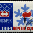 Stock Photo: USSR - CIRC1964 Olympics