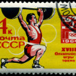 Stock Photo: USSR - CIRC1964 Weightlifting