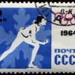 USSR - CIRCA 1964 Skating - Stock Photo