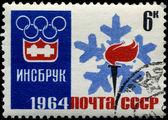 USSR - CIRCA 1964 Olympics — Stock Photo