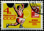 USSR - CIRCA 1964 Weightlifting — Stock Photo