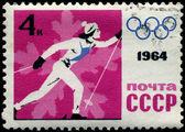 USSR - CIRCA 1964 Skiing — Stock Photo
