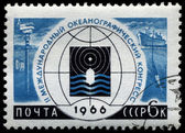 USSR - CIRCA 1966 Ocean — Stock Photo
