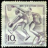 Urss - intorno al basket 1971 — Foto Stock