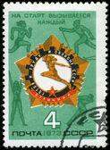 Udssr - circa 1973 sport — Stockfoto