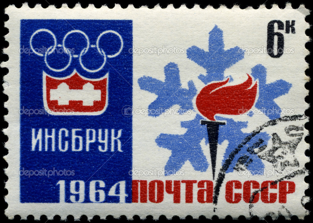 USSR - CIRCA 1964: A Stamp dedicated to the Olympics, circa 1964 — Stock Photo #2986483