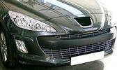 Reflektory samochodowe — Zdjęcie stockowe