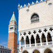 Palace of Doges in Venice - Stock Photo