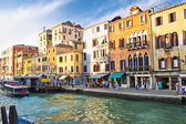 View of Grand Canal — Stock Photo
