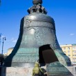 Stock Photo: The largest Tsar Bell in Moscow Kremlin