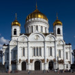 Cathedral of Christ Saviour — Stock Photo #3256242