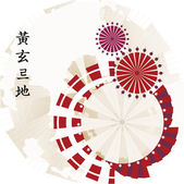 Beautiful japanese composition — Stock Vector