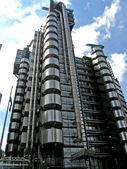 Lloyds building in London — Stock Photo