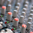 Stock Photo: Audio Equipment