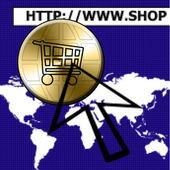 E-shop button — Stock Photo