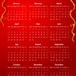 Vector red calendar 2011 — Stock Vector