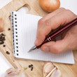 Notebook for culinary recipes — Stock Photo #3861189