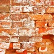 Old destroyed wall — Stock Photo