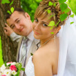 Portrait of the couple of groom and bride — Stock Photo