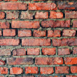Old dilapidated brick wall - background — Stock Photo