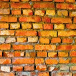 Stock Photo: Bright red old wall from brick