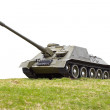 Russian ancient self-propelled artillery — Stock Photo