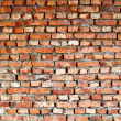 Royalty-Free Stock Photo: Ancient red brick wall - background