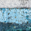 Concrete old wall two different colors - Stock Photo