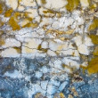 Stock Photo: Old concrete wall with cracks