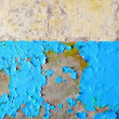 Wall of ruined building painted in two colors - Stock Photo