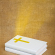 Bible rays — Stock Photo