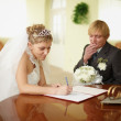Royalty-Free Stock Photo: Registration of marriage. Groom in doubt.