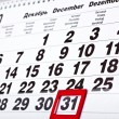 Last day of the 2010 year. 31 december. — Stock Photo