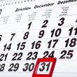 Last day of the 2010 year. 31 december. - Stock Photo
