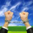 Royalty-Free Stock Photo: Hands in chain