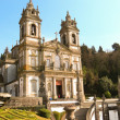 Bom Jesus de Braga in Portugal — Stock Photo