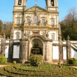 Stock Photo: Bom Jesus de Braga in Portugal