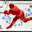 A stamp printed in the USSR - Stock Photo