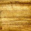 Fragment of lumber - Stock Photo