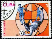 Cuba - Circa 1981: Um selo impresso — Fotografia Stock