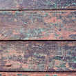 Fence weathered wood background — Stock Photo