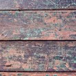 Fence weathered wood background — Stock Photo #3226824